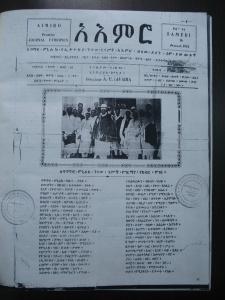 laimero-archiv-9-1924