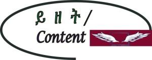 laimerocontent