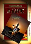 leaimero-vol1-special-web-05-1