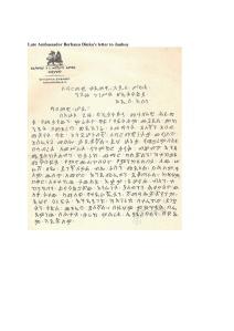 Late Ambassador Berhanu Dinka-p1