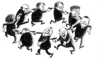 discipline-party