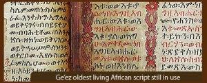 amharic-ge'ez-oldest-African-script