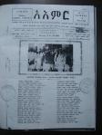 Archiv-leaimero-1924