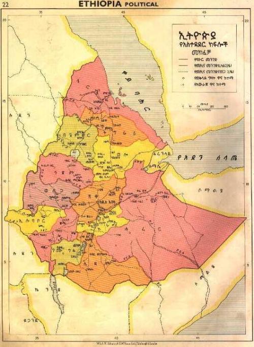 imperial Ethiopia